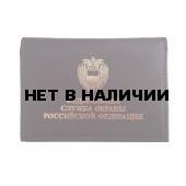 Обложка Авто ФСО РФ с металлической эмблемой кожа