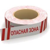 Лента оградительная Опасная зона (красно-белая) 75мм, 250м
