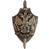 Миниатюрный знак КГБ-ФСБ металл