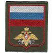 Нашивка на рукав с липучкой ВС пр 300 Войска связи оливковый фон вышивка шёлк
