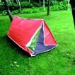 Палатка термосберегающая, многослойная AceCamp Multi-layer Reflective Tent 3954