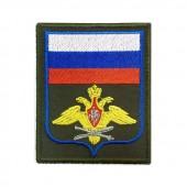 Нашивка на рукав с липучкой ВС пр 300 ВВС оливковый фон вышивка шёлк