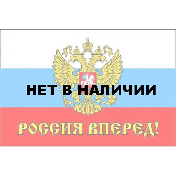 Флаг РОССИЯ, ВПЕРЕД !