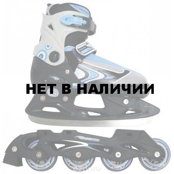 Коньки ледовые/роликовые раздвижные PW-223 (синие)