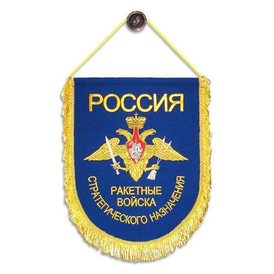 Вымпел ВБ-24 Россия РВСН вышивка