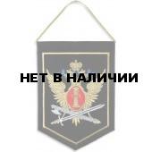 Вымпел ВМ-38 ФСИН вышивка