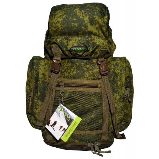 Рюкзак Походный 35л хаки/камуфляж