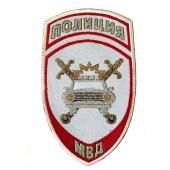 Нашивка на рукав Полиция Госавтоинспекция МВД России парадная белая тканая