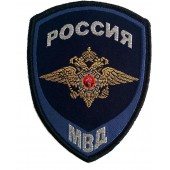 Нашивка на рукав Россия МВД Юстиция тканая