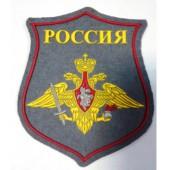 Нашивка на рукав фигурная с липучкой ВС РФ Сухопутные войска на шинель на липучке