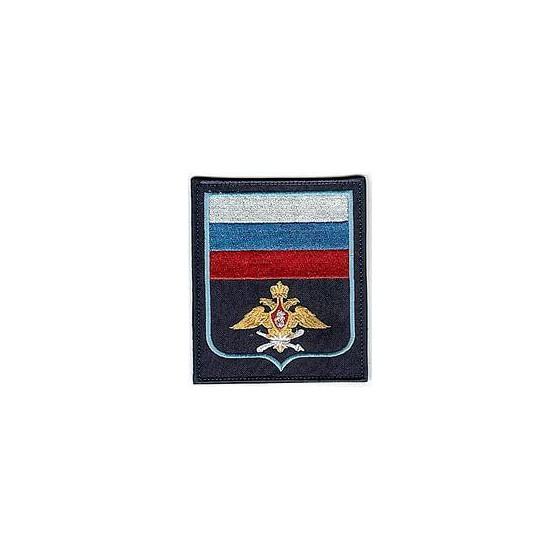 Нашивка на рукав ВС пр 300 ВКС синий фон вышивка шёлк