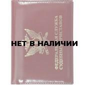 Обложка Федеральная служба судебных приставов России кожа