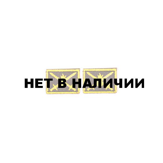 Эмблема петличная Сухопутные войска нового образца повседневная вышивка шёлк