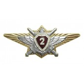 Нагрудный знак Классность о/с ВВ МВД 2 металл