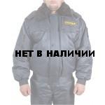 Куртка зимняя СВЯТОГОР синяя (оксф, синт.)
