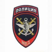 Нашивка на рукав Полиция Подразделения ВД на транспорте МВД России вышивка люрекс