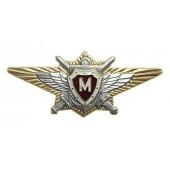 Нагрудный знак Классность о/с ВВ МВД М металл