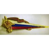 Знак на берет Флаг РФ гвардейский с орлом металл