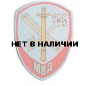 Нашивка на рукав Подразделения обеспечения деятельности ВД МВД России на рубашку тканая
