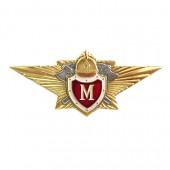 Нагрудный знак МЧС Мастер металл