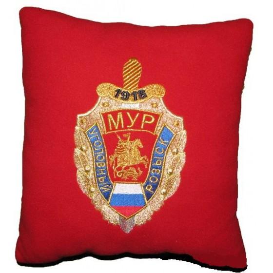 Подушка сувенирная Московский уголовный розыск вышитая