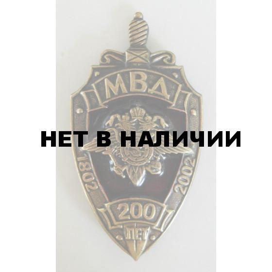Нагрудный знак 200 лет МВД металл