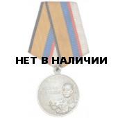 Медаль Адмирал Кузнецов металл