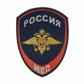 Нашивка на рукав Россия МВД Внутренняя служба тканая