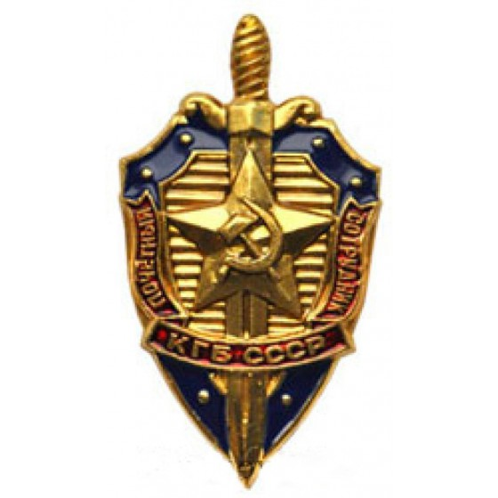 Нагрудный знак Почетный сотрудник КГБ СССР металл