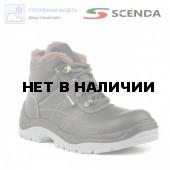 Ботинки кожаные НЕОН PU-TPU утепленные