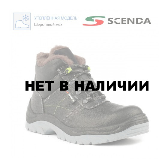 Ботинки кожаные НЕОН PU-TPU утепленные с МП