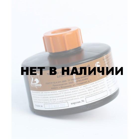 """Фильтр противогазовый марка """"А2"""""""
