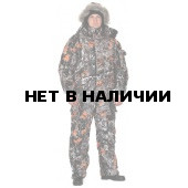 """Костюм мужской """"Вихрь-Люкс"""" зимний, камуфляж алова """"Рыжий лист"""" подкладка флис 180г"""