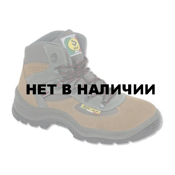 Ботинки BICAP, арт.2533