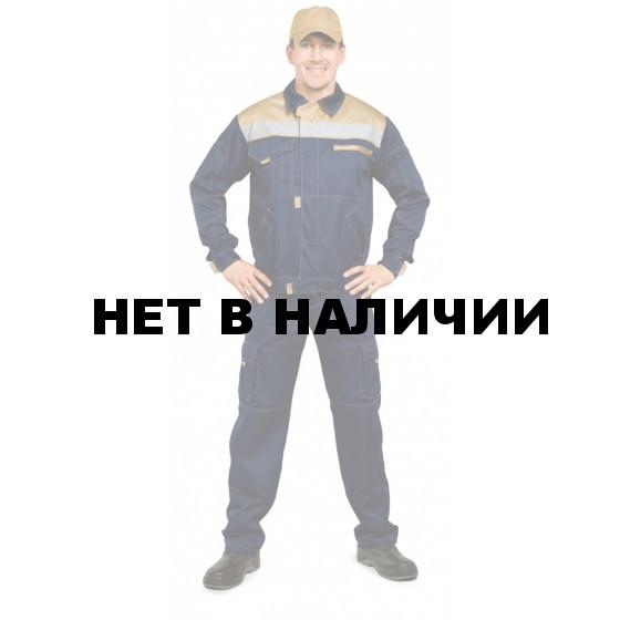 """Костюм мужской """"Рольф 2"""" т-синий с бежевым и СВП, 210г"""
