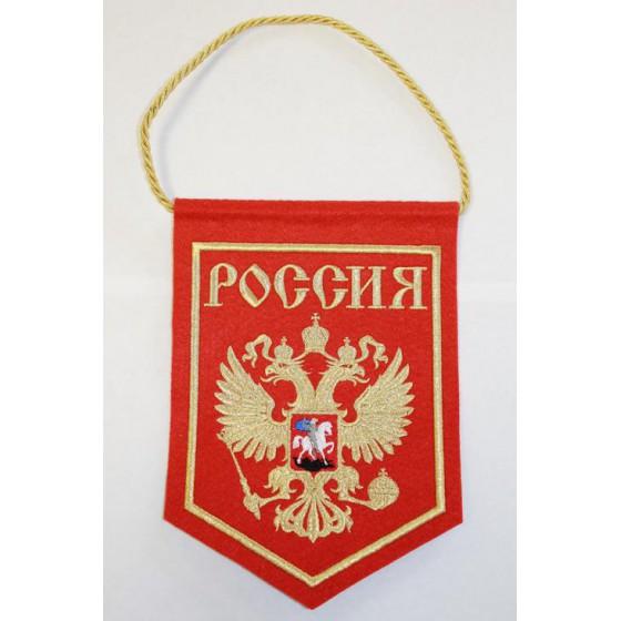 Вымпел Герб России (15х22 см.)