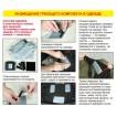 Греющий комплект для одежды тип D, модель ЕСС ГК (8-30 часов (6000 мАч))