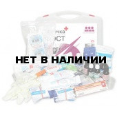 Аптечка коллективная на 20чел. ФЭСТ №2.1 футляр пластик
