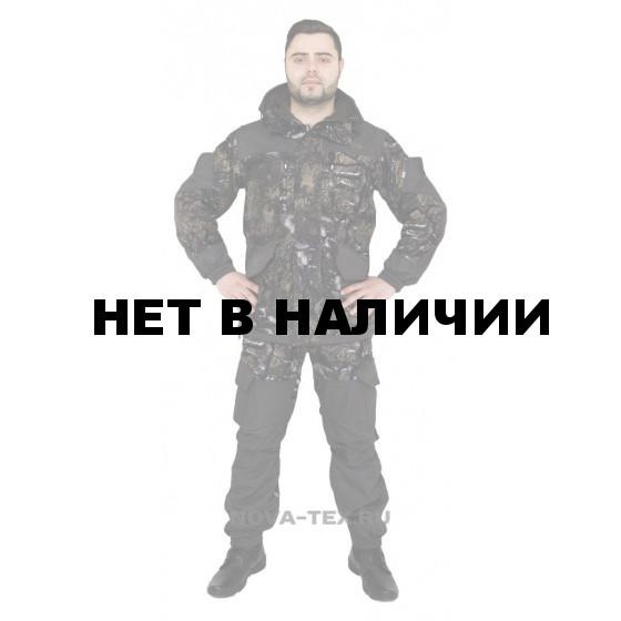 """Костюм мужской """"Горка Осень-Алова"""" (темная ветка) """"PAYER""""(NOVA-TEX)"""