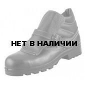 Ботинки сварщика (юфтевые) на искусственном меху с МП