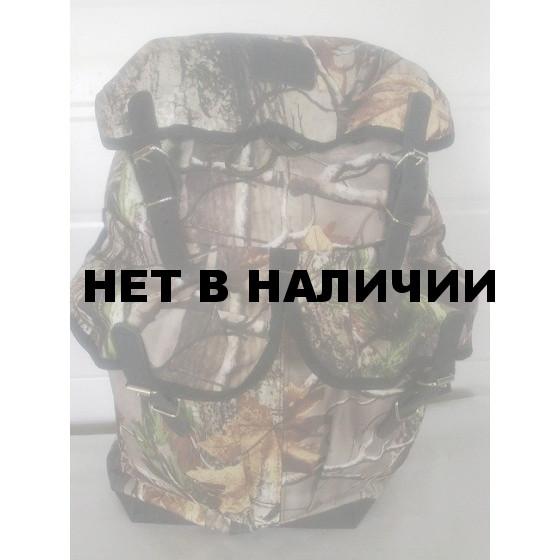 """Рюкзак """"Таёжный"""" (""""Клин"""") 50 литров оксфорд"""