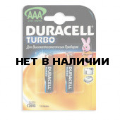 Батарейка Duracell Turbo AAA