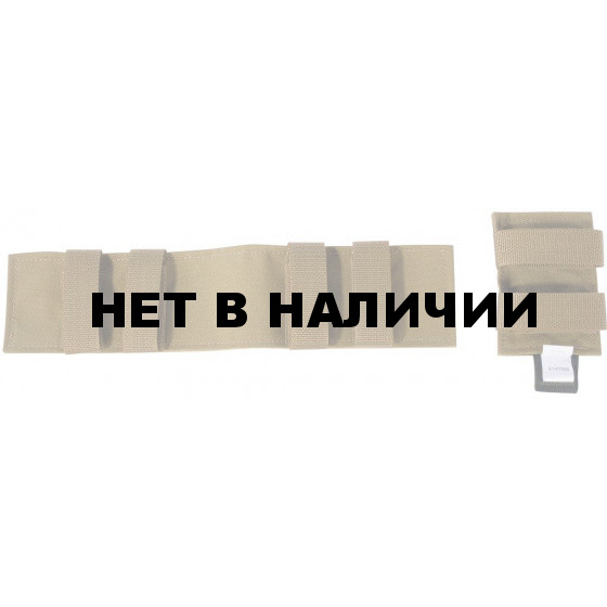 Модульное крепление TT Modular Patch Holder, 7615.343, khaki