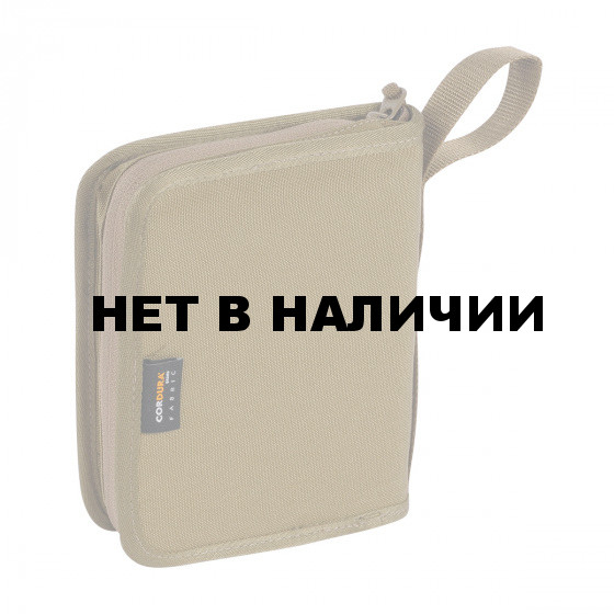Подсумок для записной книжки TT Tactical Field Book, 7617.343, khaki