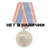 Медаль 90 лет Патрульно-постовой службе МВД России металл