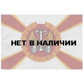 Флаг Автомобильные войска