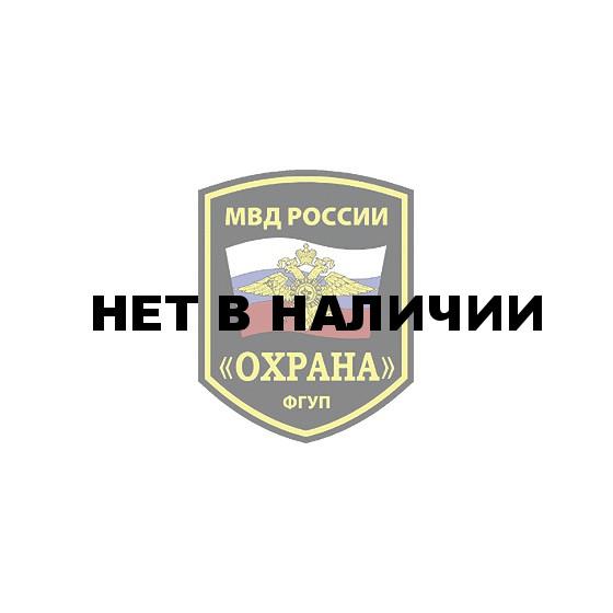 Нашивка на рукав МВД России Охрана ФГУП герб пластик