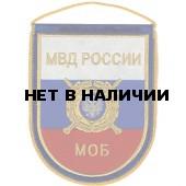 Вымпел МВД России МОБ триколор вышивка