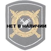 Нашивка на рукав Приказ №242 МВД Обеспечение деятельности органов ВД вышивка люрекс