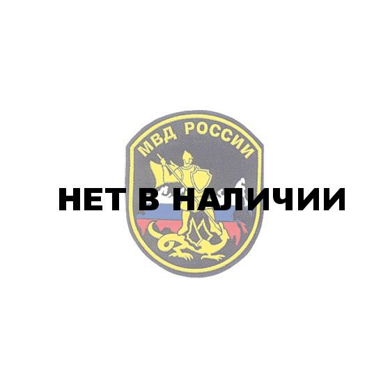 Нашивка на рукав МВД России Витязь вышивка люрекс